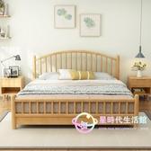 床架 北歐風格實木 現代簡約1.8m雙人主臥家具1.5米單人1.2小戶型【8折搶購】yj
