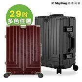超質感輕鋁框行李箱 復古風華 29吋 PC髮絲紋旅行箱 鋁框箱 萬向飛機輪 13775-29 得意時袋