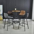 北歐鐵藝靠背吧臺椅簡約輕奢甜品奶茶店吧臺椅子餐廳高腳凳【快速出貨】