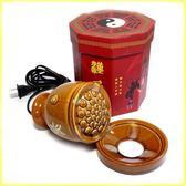 漢灸儀溫灸器經絡能量儀熱灸刮痧器養生溫灸罐 陶瓷 110V現貨 祕密盒子