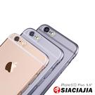 水漾 iPhone6/6s Plus (...