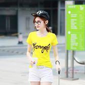 新品夏裝新款正韓超夯t恤 快速出貨 女短袖圓領修身印花上衣百搭簡約打底衫S-2XL 免運