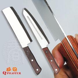 派樂 料理達人鎢鋼刀雙刀組(平面刀+萬用達人刀) 菜刀 切肉刀 片刀 萬用水果刀 好握省力好剁切