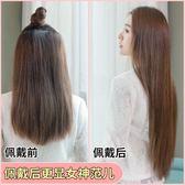 假髮片韓系假髮女接髮片 一片式假髮片無痕隱形接長髮仿真髮直髮片增厚補髮