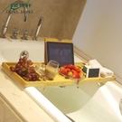 浴缸架 歐式浴缸置物隔板酒店衛生間多功能伸縮防滑浴缸支架泡澡木桶托盤 mks宜品