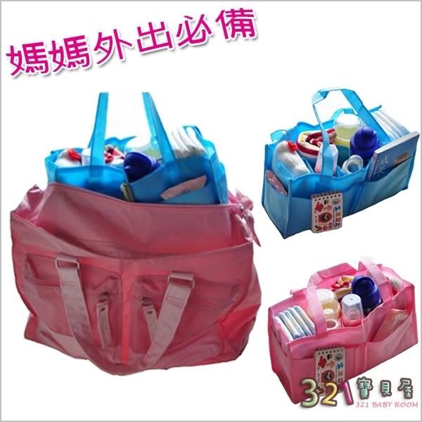 媽媽包 收納袋 袋中袋 分隔袋 隔層袋 收納格內襯整理袋-321寶貝屋