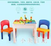 實木兒童小孩游戲學習桌椅套裝寶寶積木玩具可折疊收納沙盤書桌子 js7521『小美日記』