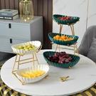 北歐輕奢雙層水果盆客廳陶瓷果盤家用創意放糖果的《微愛》
