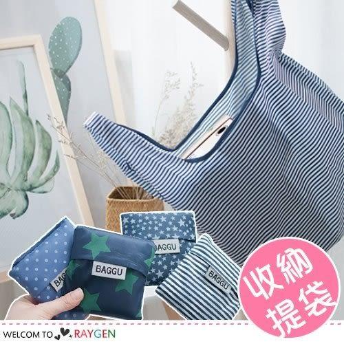 時尚圖案大容量超市購物袋 可摺疊收納 手提袋