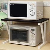 微波爐架子置物架免打孔廚房落地式2層多功能收納家用雙層烤箱架