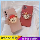 泰迪小熊 iPhone SE2 XS Max XR i7 i8 plus 手機殼 創意個性 直邊液態 保護鏡頭 摺疊伸縮 影片支架 防摔殼