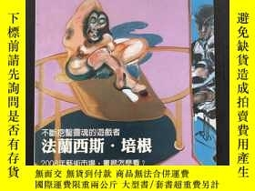 二手書博民逛書店典藏投資罕見Contents 2008年3月1日出刊 試刊號5Y312789 出版2008