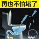 疏通器通馬桶通下水道毛發清理器堵塞工具廚房廁所管道捅馬桶疏通【快速出貨】