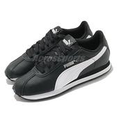 Puma 休閒鞋 Turin 黑 白 皮革 男鞋 女鞋 復古慢跑鞋 情侶鞋【ACS】 36011601