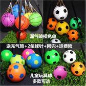 彈力球 小孩兒童籃球小皮球幼兒園寶寶足球1-3-7歲拍拍球戶外彈力玩具球 俏女孩