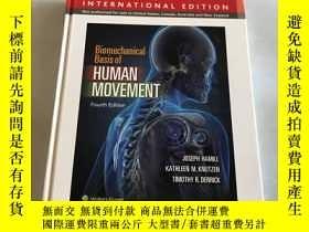 二手書博民逛書店biomechanical罕見basis of human movementY20850 By (author
