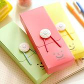 ✭米菈生活館✭【P242】微笑鬆緊扣鉛筆盒 文具 學生 辦公用品 文具盒 可愛 簡潔 鬆緊帶 塑料