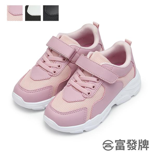【富發牌】悠閒樂趣兒童運動休閒鞋-黑/白黑/粉  33AU37