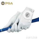 高爾夫手套 高爾夫球手套 美國女士羊皮透氣高爾夫手套 雙手套可拆卸馬克 米家