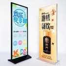 麗展架屏KT板展示架子易拉寶門型宣傳指示牌水牌落地廣告立牌立式  一米陽光