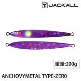 漁拓釣具 JACKALL ANCHOVY METAL TYPE-0 200g [鐵板]