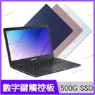 華碩 ASUS E210MA 白/藍/玫瑰金 500G SSD特仕升級版【N4020/11.6吋/輕薄/文書/intel/筆電/Buy3c奇展】E210