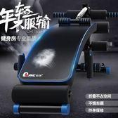 仰臥板仰臥板仰臥起坐健身器材家用多功能健腹器輔助器運動練腹肌板wy