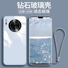 華為手機殼mate30pro手機殼mate30全包攝像頭m30新款鏡面epro玻璃5G防摔保護套【八折下殺】
