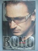 【書寶二手書T3/傳記_YCM】Bono on Bono_Bono, Michka Assayas