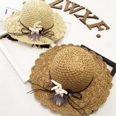 草帽-小兔子沙灘夏季時尚優雅戶外生日母親節禮物女遮陽帽4色73eq72【時尚巴黎】