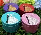 婚禮小物~~ 婚慶精品 圓形新人鐵盒/盒~~指定顏色寫在備註處