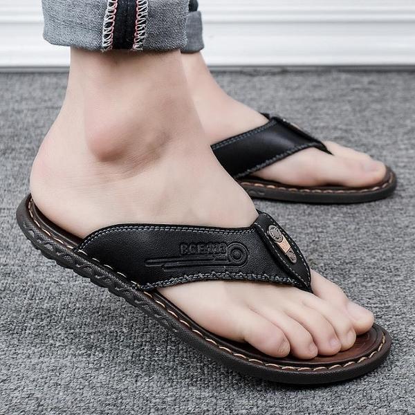男士涼鞋男室外個性潮流外穿
