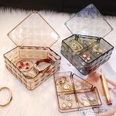 首飾收納盒便攜耳環展示架子大容量分格耳釘飾品盒戒指ins首飾盒 電購