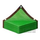 防曬網 綠色遮陽網加密加厚防曬網遮陰網庭院戶外陽台多肉植物隔熱遮光網 每日下殺NMS