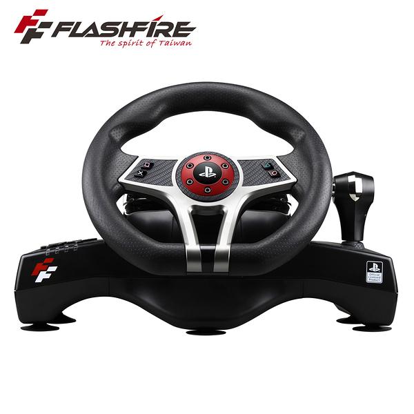 FlashFire HURRICAN WHEEL 颶風之翼 PS4/PS3 SONY授權賽車方向盤 遊戲方向盤 強強滾