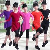 兒童古典舞練功服身韻紗衣女童舞蹈服考級少兒中國舞民族舞演出服