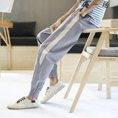 九分休閒男褲子韓版運動修身小腳