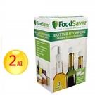 美國FoodSaver-真空瓶塞3入組[2組/6入]