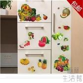 冰箱貼紙水果店創意防水可移除裝飾畫【極簡生活】