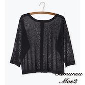 「Hot item」2WAY針織鈕扣長袖罩衫 (提醒 SM2僅單一尺寸) - Sm2