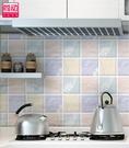 廚房防油貼紙防水自粘耐高溫灶台用瓷磚櫥櫃台面油煙機牆貼壁紙  ATF  夏季新品