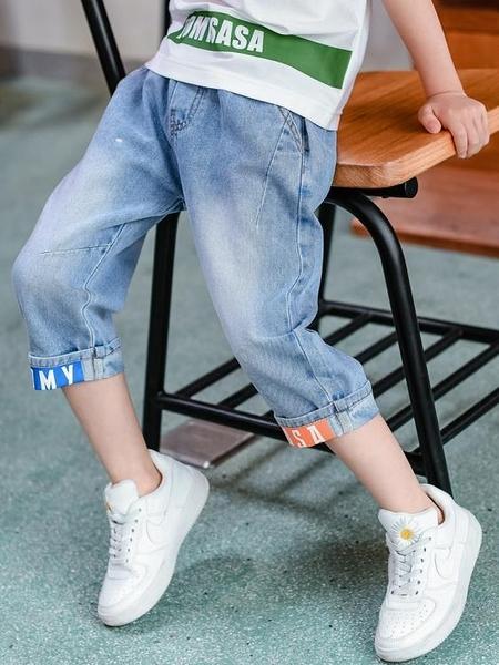 大男童褲子七分褲夏季薄款中褲牛仔短褲兒童裝2021年夏裝新款男孩 科炫數位