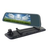 【CORAL】AE2 GPS測速 12吋鏡面 電子觸控後視鏡 行車紀錄器(送32G記憶卡) [富廉網]