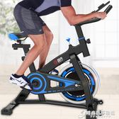 動感單車家用健身車室內運動腳踏自行車健身器材游戲款單車機igo 【中秋全館免費】