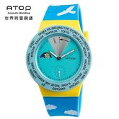 ATOP 世界時區腕錶|城市特色系列 - VWA-Keelung 基隆