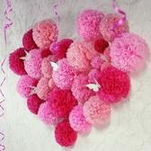 40個紙花球創意結婚拉花婚房佈置婚慶道具浪漫婚禮新房裝飾用品 極客玩家