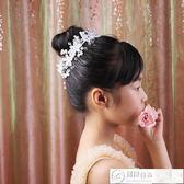 髮飾 兒童頭飾韓式女童手工發飾發夾發箍公主皇冠女孩發飾演出頭箍飾品 居優佳品