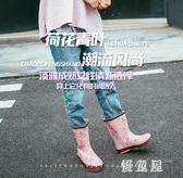 時尚中筒女士雨鞋韓版女式雨靴平底防滑成人水靴水鞋膠鞋套鞋防水 QG7611『優童屋』