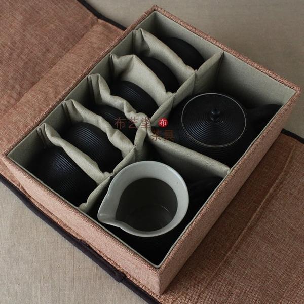 茶具布袋 便攜布包 收納包 茶壺包