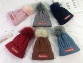 秋冬紅標英文毛球麻花毛線加厚針織帽/幼兒帽子